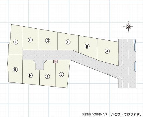 田寺7区割り図